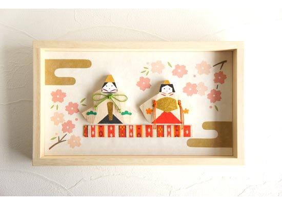 枠飾り 雛/中川政七商店
