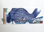 てぬぐい 鯉のぼり 大/かまわぬ