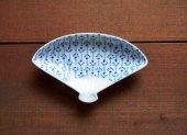 印判豆皿(扇)/東屋