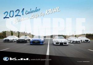 [KUHL]オリジナルカレンダー 2021(A6卓上タイプ)