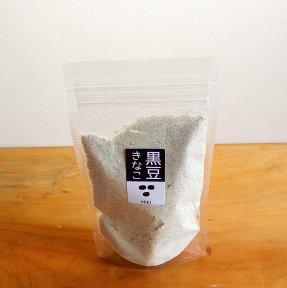 黒豆きな粉