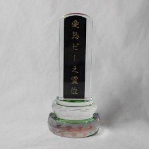 クリスタル位牌 裕 レインボー 中板黒壇(3.5寸)