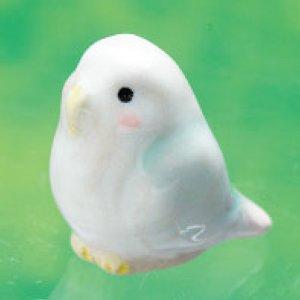【信楽焼】ミニ分骨入れ 小鳥