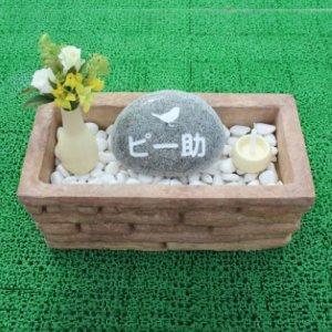 長方形型メモリアルセット レンガ風(白玉砂利)
