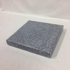 国産・ブラック御影石「正方形台座 S」(148343120)