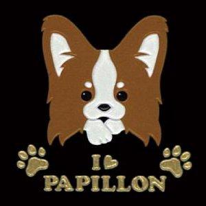 I LOVE DOG2 パピヨン