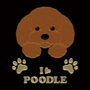 I LOVE DOG2 プードル