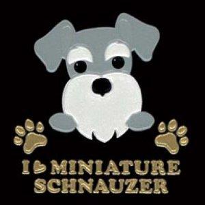 I LOVE DOG2 シュナウザー