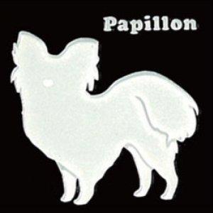 I LOVE DOG パピヨン(ホワイト)