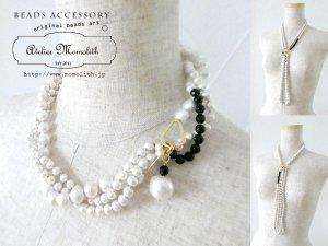 Adeyakablack コットンパール(6ミリx10ミリ)xシルク糸xオニキスのネックレス