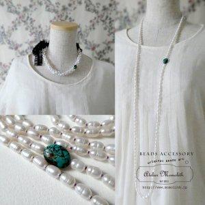 【セール中】SHIMA 天然石ターコイズ(トルコ石)と縞の淡水パール ロングネックレス 119�