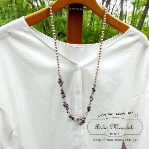 紫の淡水パールとベージュの6ミリコットンパールのロングネックレス 約84センチ