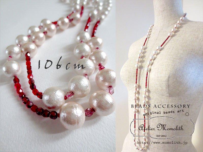 サムノット♪ コットンパールxシルク糸xチェコビーズ(レッド)106cm