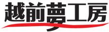 越前夢工房 - 眼鏡堅パン、越前せいこがに、その他福井のオリジナル名産品・土産品を販売