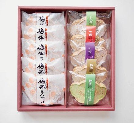 梅鉢せんべい(小)10袋 計20枚入り