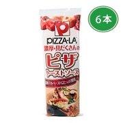 ピザーラ ピザトーストソース 190g×6本