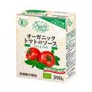 オーガニックトマトのソーストマト&バジル390g×12本
