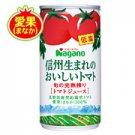 【2020年夏生産ご予約】信州生まれのおいしいトマト(低塩)190g×30本