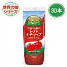 世界の畑のトマトケチャップ 300g×30本