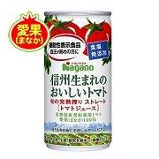 【定期便】機能性表示食品 信州生まれのおいしいトマト(食塩無添加) 190g×30本