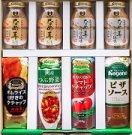 【ギフト】ナガノトマト バラエティーギフトA-3