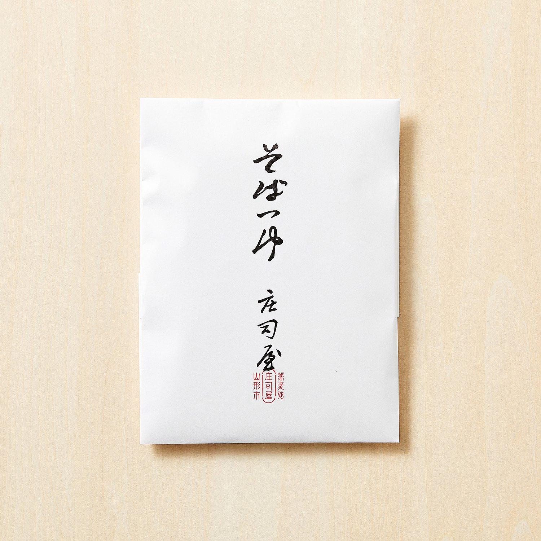 庄司屋特製 乾麺用そばつゆ の商品写真