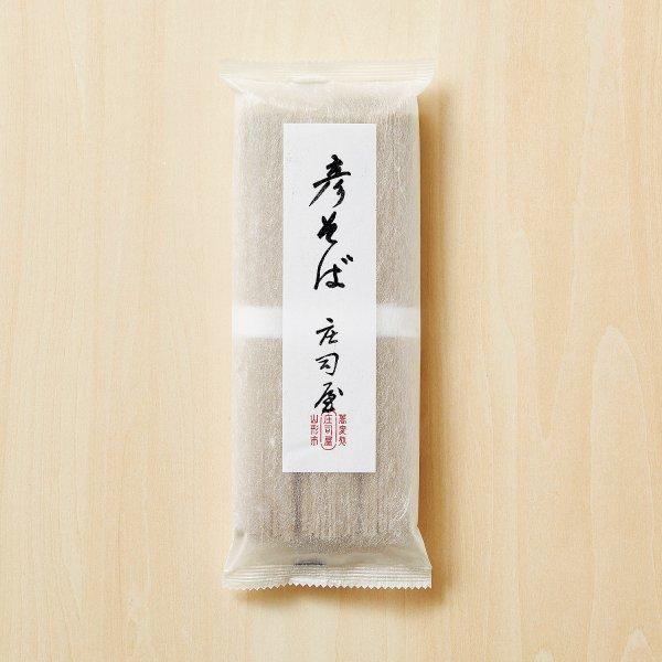 彦そば(1袋) の通販用サムネイル