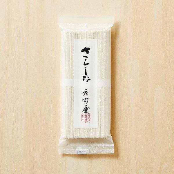 さらしな乾麺(1袋) の通販用サムネイル