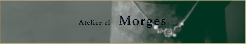 Atelier el | Morges