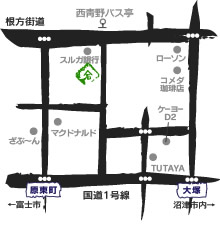 石田茶業 本店