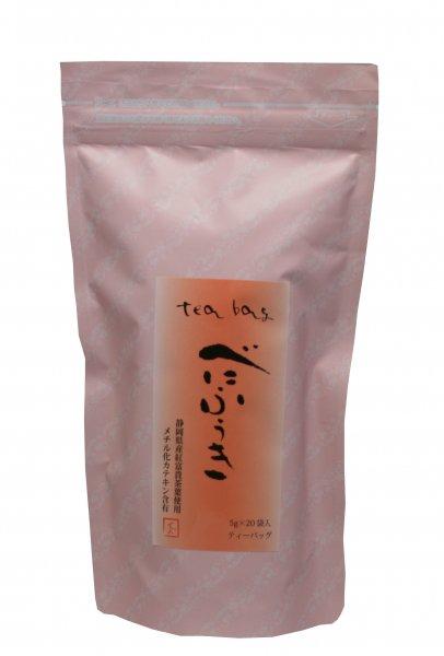 べにふうき茶葉ティーパック 5g×20個入