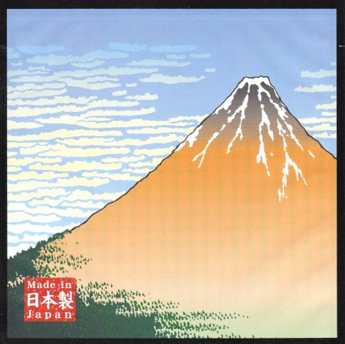 新茶一煎ティーパック 『〜赤富士〜』