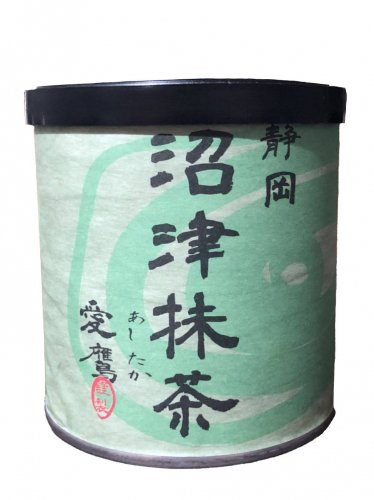 沼津抹茶 愛鷹(あしたか) 40g缶入り
