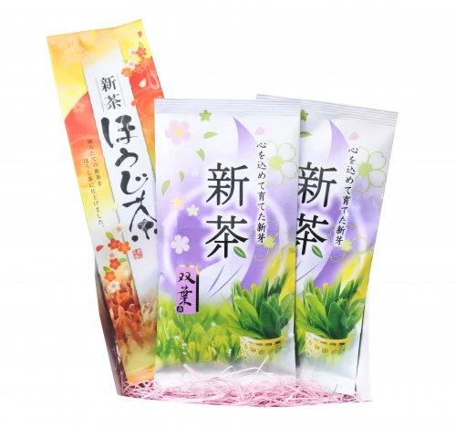 新茶でおうち時間セット【A】