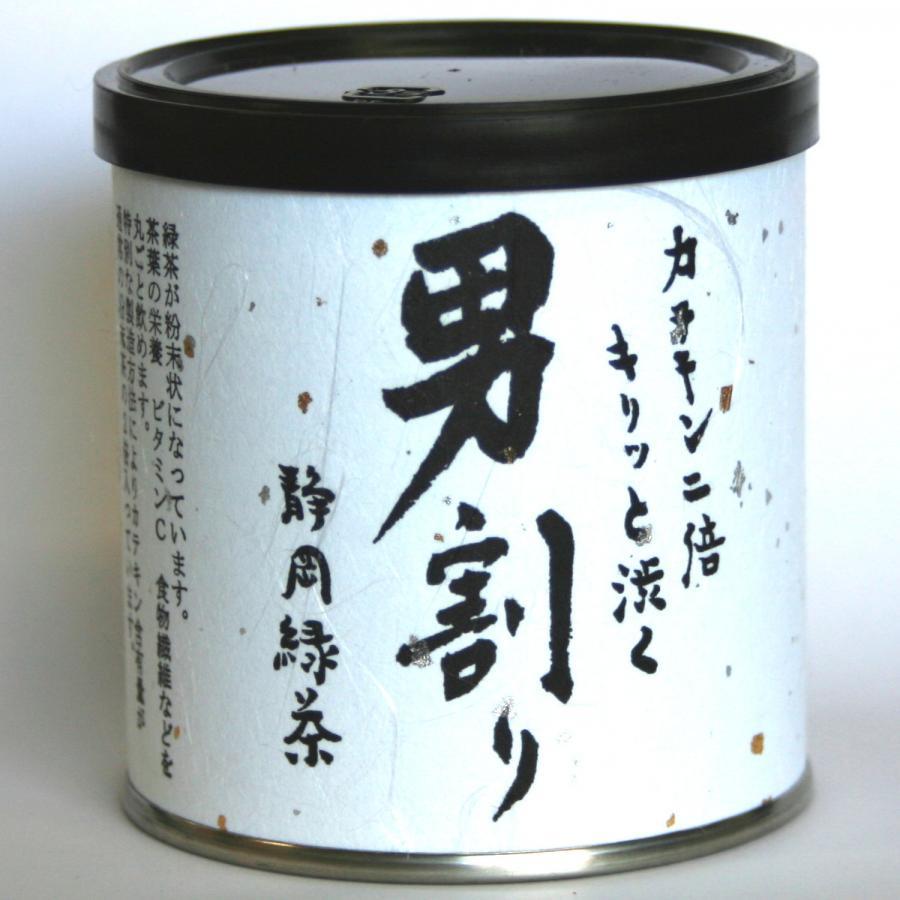 男割り粉末茶 50g缶入