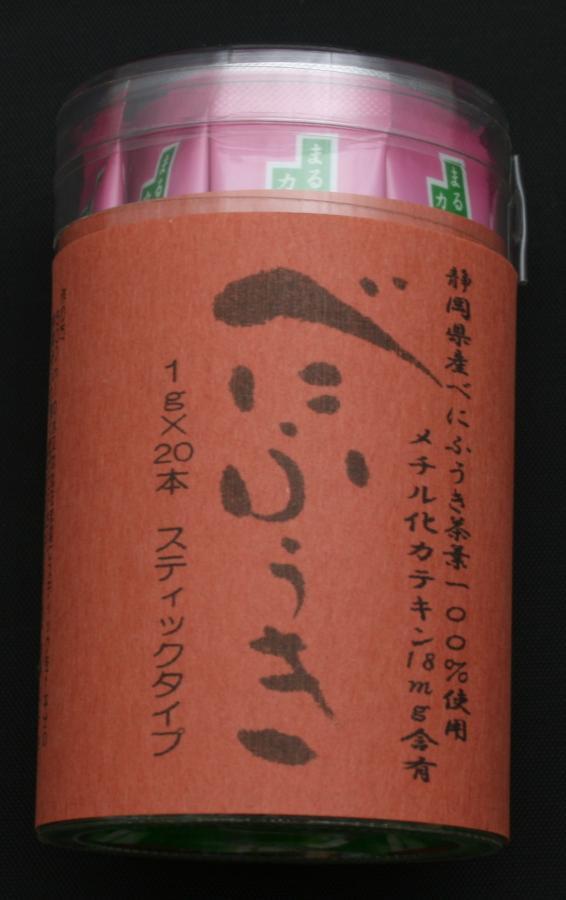 べにふうき粉末茶スティック 1g×20本入