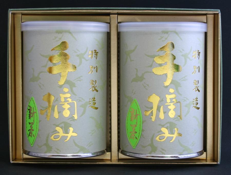 特上煎茶 新茶手摘み100g2本缶詰入りセット