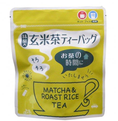 <img class='new_mark_img1' src='https://img.shop-pro.jp/img/new/icons25.gif' style='border:none;display:inline;margin:0px;padding:0px;width:auto;' />お茶の時間 抹茶入り玄米茶ティーバッグ3g×15ヶ入り