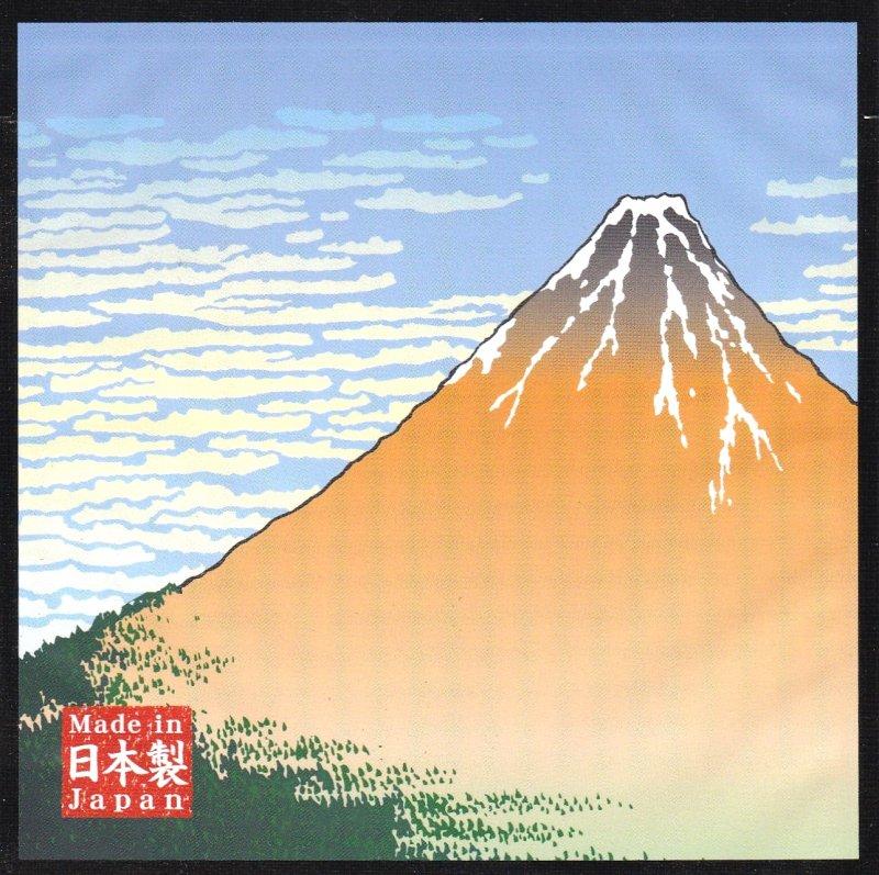 一煎パック 『〜赤富士〜』