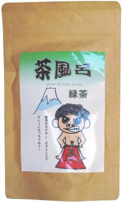 茶風呂(緑茶)