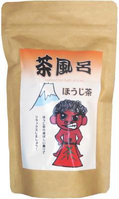 茶風呂(ほうじ茶)