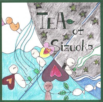 一福茶 〜TEA Sizuoka〜