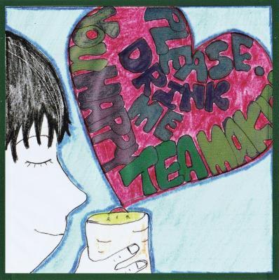 一福茶 〜PLEASE DRINK ME〜
