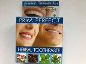 PRIM Perfect Herbal Toothpaste (「コイ」ホワイトニング) | om namo shop - オナモショップ - タイハーブパットと布ナプキン&ユーファイヨガセラピー®(子宮のセルフケア)専門店