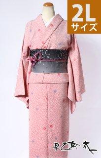 レンタル_K30:ピンク地小桜に風車柄[2L]×グレー地桜柄アレンジ帯(半巾帯)