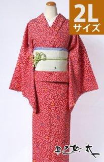 レンタル_K31:赤地小桜に風車柄[2L]×アイボリー地つばめ柄アレンジ帯