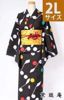 レンタル_K46:黒地音符柄[2L]×モザイク柄黄色ロマン帯(半巾帯)