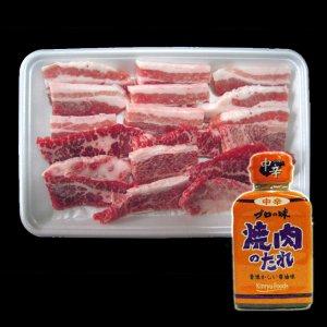 『店長オススメ焼肉セット』【黒毛和牛牝】カルビ+豚バラ+焼肉のたれ