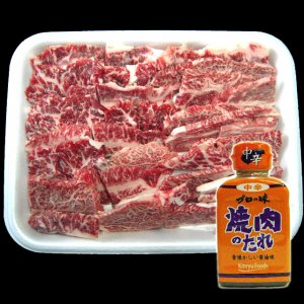 『得トク焼肉セット』【黒毛和牛牝】カルビ250g+焼肉のたれ