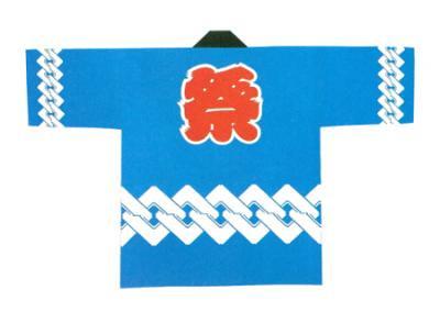 「鮎-6008」 子供用 帯・手拭付